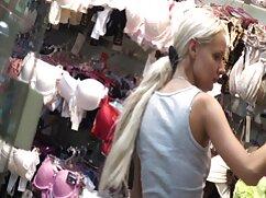 Adolescente se masturba videos potno mexicano mientras se dispara la masturbación.