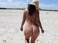 Tetas pequeñas playa, reloj público pornografía de mujeres mexicanas