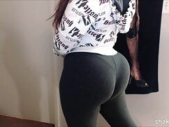 Brown Touch videos amateurs mexicanos culo CAM